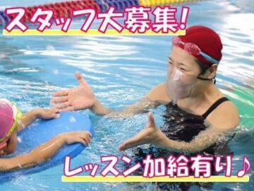 スポーツクラブ ルネサンス 石神井公園24の画像・写真