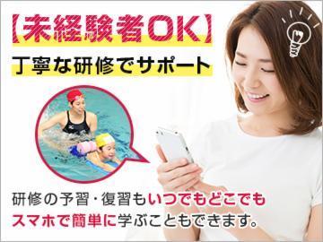 スポーツクラブ&スパ ルネサンス 広島ボールパークタウン24の画像・写真