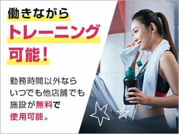 スポーツクラブ ルネサンス 岐阜LCワールドの画像・写真