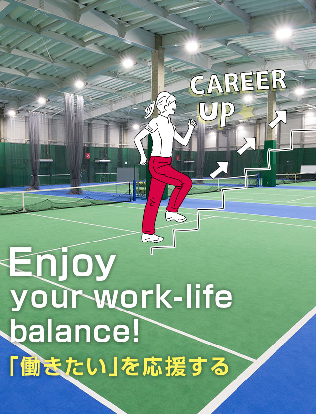 CAREER UP
